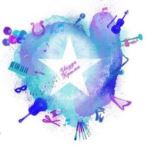 Звезда Крыма