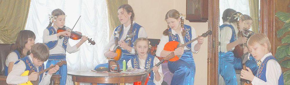 Миляре ансамбль Школа Хачатуряна