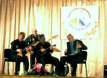 Домра, балалайка, баян, гитара. Лауреаты Гран-При 2010, квартет Ансамбля КЧФ Каламбур