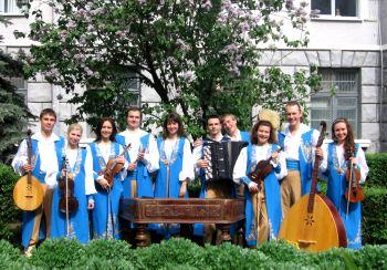 Конкурс исполнителей на народных инструментах, ансамбль Стожары