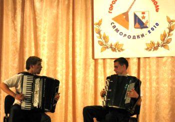 Конкурс исполнителей на народных инструментах, баян