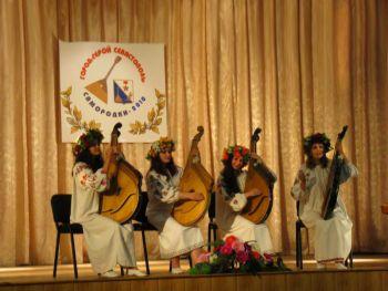 бандура, домра, баян, балалайка. Конкурс на народных инструментах Самородки