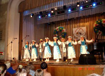 Народная песня. Конкурс исполнителей на народных инструментах Самородки, Севастополь