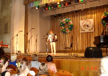 Конкурс исполнителей на народных инструментах, аккордеон, баян, балалайка